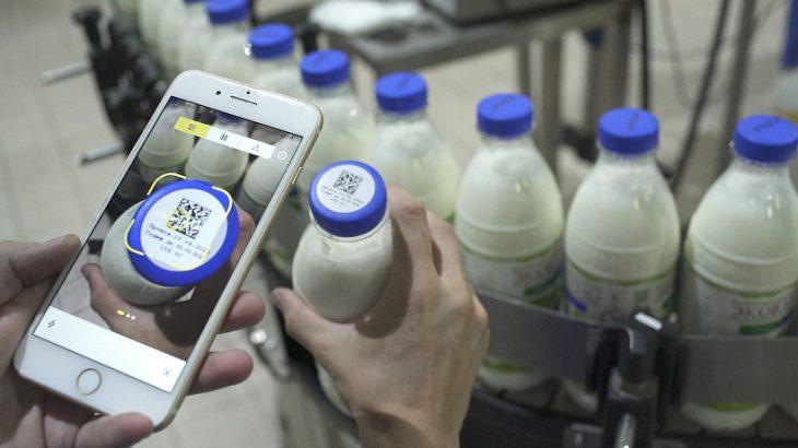 маркировка, молочная продукция, Минпромторг, ЦРПТ, ветсертификаты,