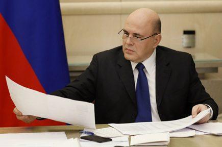 политика_законы_михаил_мишустин_экономика_право