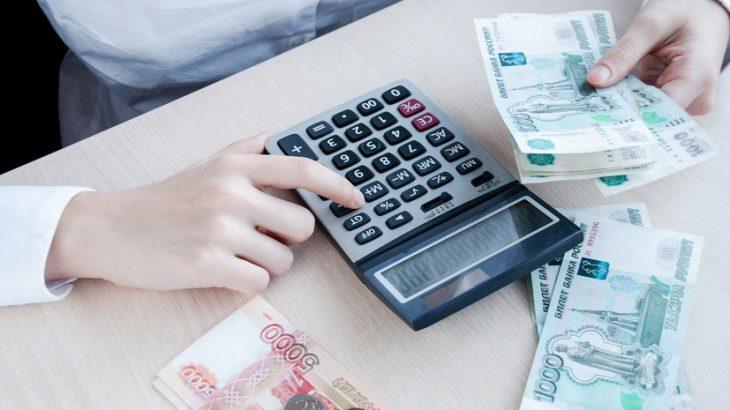 малый_бизнес_предпринимательство_нарушения_штрафы_КоАП