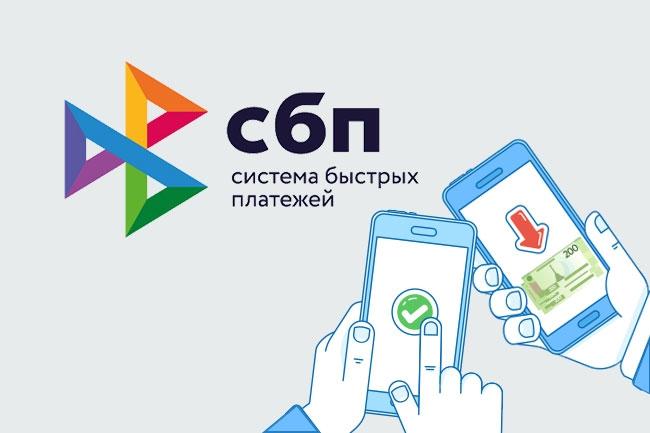 предпринимательство_экономика_финансы_политика_правительство_рф