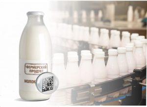 црпт, молочные дебаты, маркировка молочной продукции, новости маркировка, новости молоко, бизнес, молочники, честный знак