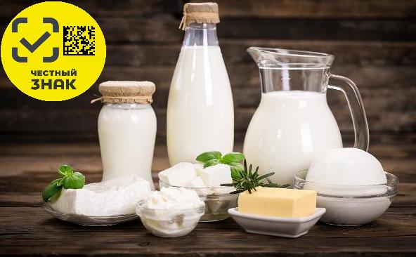 маркировка, молочная продукция, ЦРПТ, производители, Честный знак,