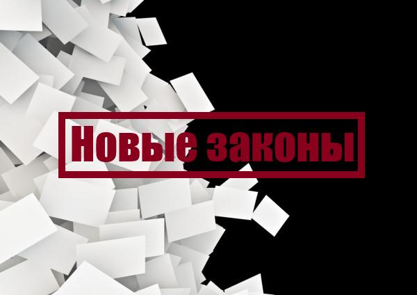 экономика_общество_законы_налогообложение_бухгалтерский_учет