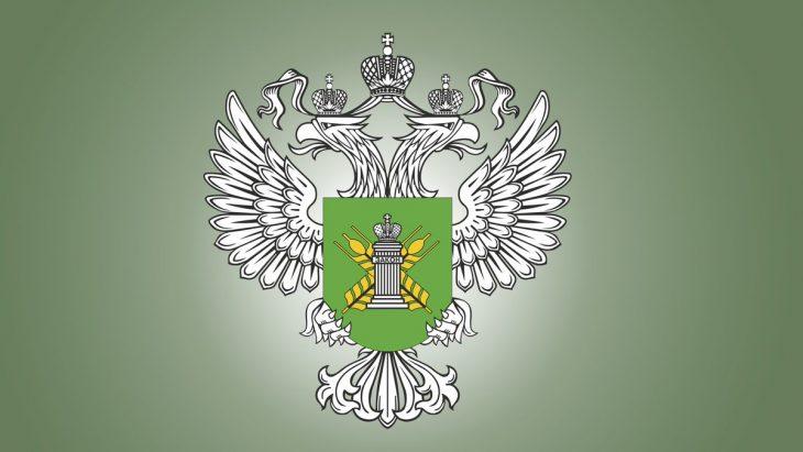 Россельхознадзор, ФГИС Меркурий, нарушения, производство, эВСД,