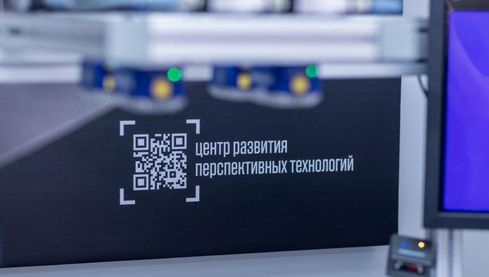 маркировка_бизнес_персонал