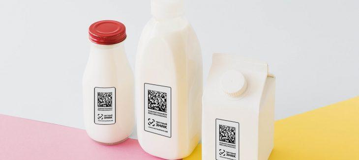 маркировка, црпт, компании, лидеры, молочная продукция,
