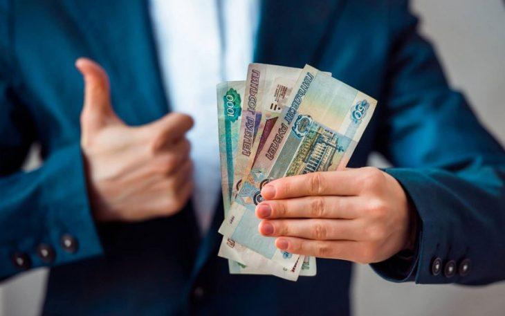 предприниматели, господдержка, затраты, коронавирус, Москва, бизнес