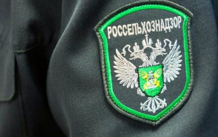 прэВСД, Россельхознадзор, ФГИС Меркурий, подконтрольные товары, производители,