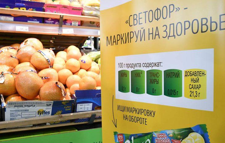 новости ритейл, маркировка, вкусвилл, на защите потребителей, новости про еду
