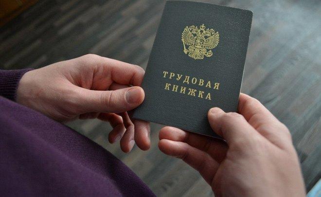 трудовой_кодекс_минтруд_рабочий_день